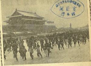 1957 BJ Running Festival